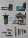 Filter Press Spare Parts